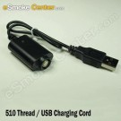 USB Battery Charging Cable - 510, eGo Mega